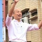 拒絕迪士尼跳票!韓市府和台商開會 推400億「山海經樂園」